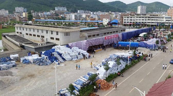 日14:30,地震造成昭通市鲁甸县、巧家县、昭阳区、永善县和曲靖市图片