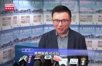 【陳家強:大家對選舉熱情高漲】香港特別行政區署理財政司司長陳家強今早9時許到票站投票。陳家強說,「今日我很開心,我和太太一起下來投了票。大家今日對選舉的熱情很高漲。」陳家強提醒大家,每一個選民其實有兩個選票,「我投了兩張選票,一張是地方選區,另一張是功能組別的,所以一人有兩票,大家盡量把握機會,今日的投票站是晚上十時半才關閉,盡量在今日這個時間內投票。謝謝。」
