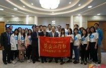 18位香港傳媒學子在越南胡志明市參加「一帶一路」行啟動儀式)香港文匯報 記者 李昌鴻 攝