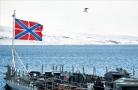 大國海軍:俄太平洋艦隊